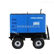 400A帶輪子雙把柴油發電電焊機