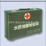ET88-水质理化检测箱 型号:ET88