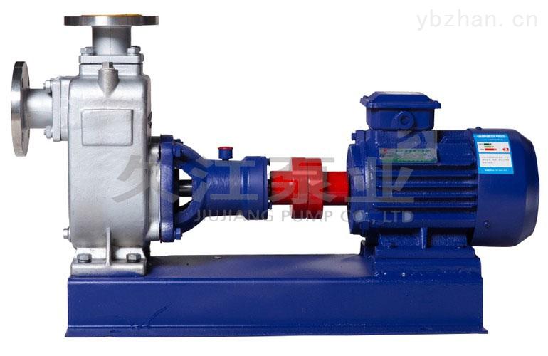 供应 304优质价廉不锈钢自吸离心泵 ZX50-18-20P耐酸碱化工水泵