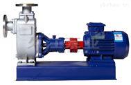 供應 304優質價廉不銹鋼自吸離心泵 ZX50-18-20P耐酸堿化工水泵