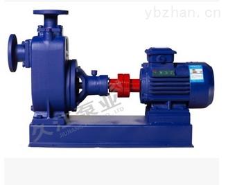 ZX80-50-32-7.5KW铸铁自吸式清水离心泵 优质高吸程 工厂抽水
