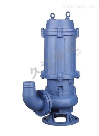 QW WQ無堵塞潛水排污泵