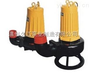 AS、AV型撕裂式潛水排污泵
