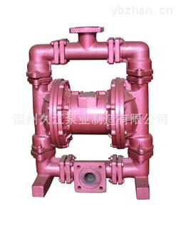 質量保證 QBK/QBY3-25襯氟氣動隔膜泵 第三代耐強腐蝕高強度