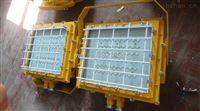 BAT52_防爆泛光灯 100W、150W、175W、250W、400W