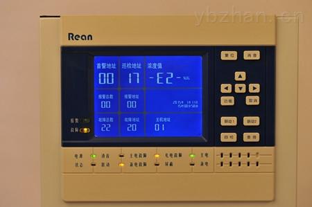 RBK-6000-ZLG-汽油濃度檢測儀