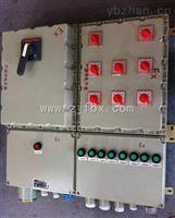 BXQ防爆配电箱