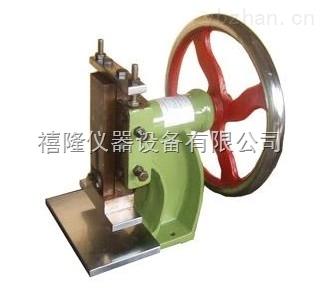 试样冲片机 橡胶切试片机 手动切片机厂家