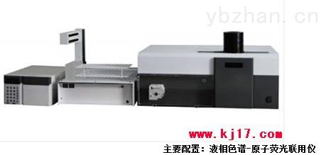 KJ-AFS1101N液相色谱-原子荧光联用仪
