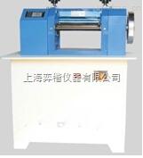 EK70015-电线电缆削片机 试样刨片机