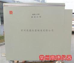 HH-SW大容量循环恒温水箱
