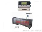DQM-200槽堰式流量計