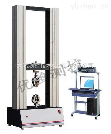 铁板弹性模量试验机