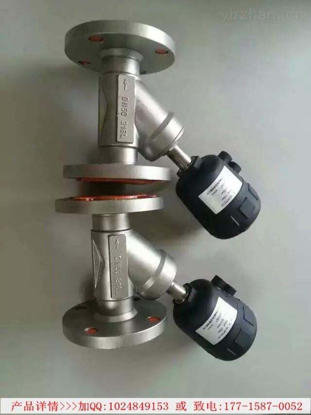 制氮机专用阀气动角座阀-宝德2000型