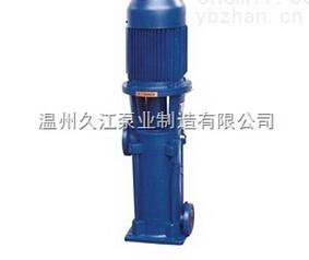 LG高层建筑给水泵