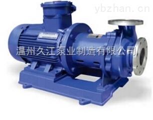 CQB型磁力驅動離心泵