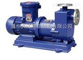 ZCQ型 自吸式磁力泵