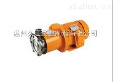 CW型磁力驅動旋渦泵