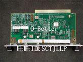 霍尼韋爾DCS系統備件卡件現貨供應51305896-200