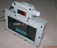 铸铝合金防爆仪表箱