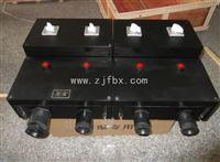 BDZ8050防爆防腐断路器