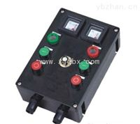 BDZ8050系列防爆防腐控制箱