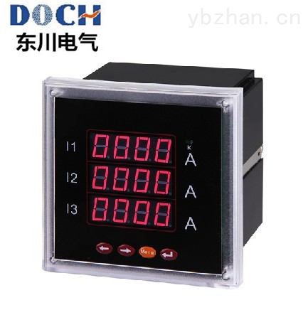 PD204I-2X4智能三相电流表