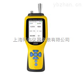 HY-GT-1000-CO2泵吸式紅外二氧化碳檢測儀