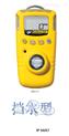 單一氧氣檢測儀