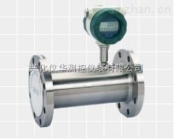 LWQ型-基本型氣體渦輪流量計