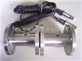 防爆型液體渦輪流量計