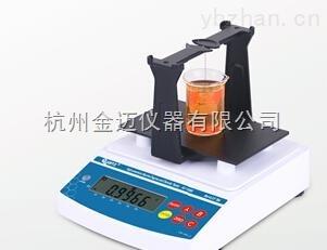 盐水浓度测量