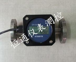 北京微型齒輪流量計-小型流量計