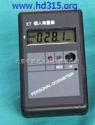 型号:ZF1FJ2000-个人剂量仪(国产)