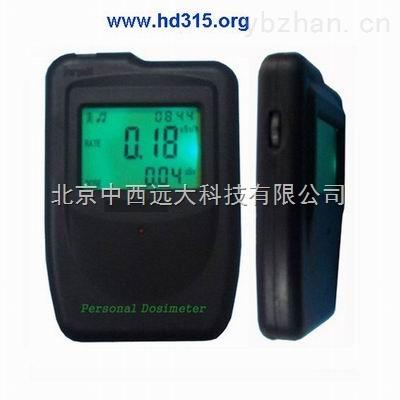 个人剂量报警器/放射性检测仪/个人剂量仪/射线检测仪/核辐射仪DP802