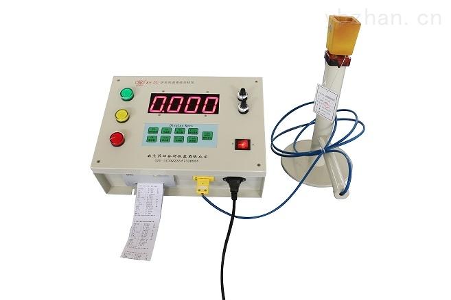 炉前快速碳硅分析仪(铁水成份分析仪)