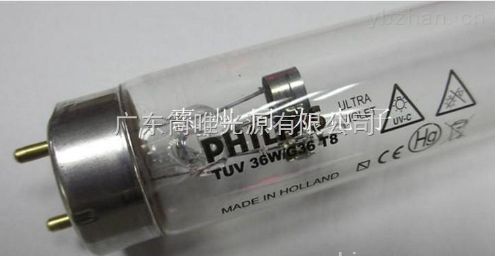 飞利浦TUV 36W 40W杀菌灯管 40瓦消毒灯管