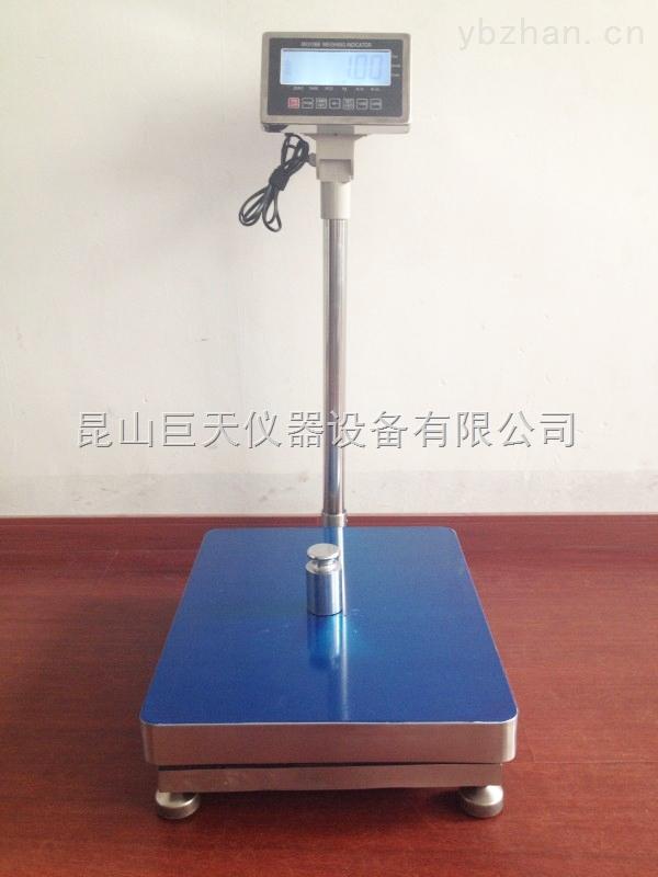 30公斤全不锈钢防水电子秤,30kg/1g防水电子台称价格