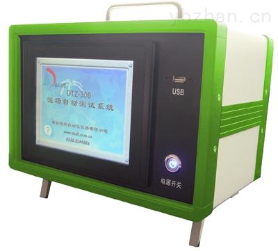 多路智能温度巡检仪,DTZ-300温度巡检仪