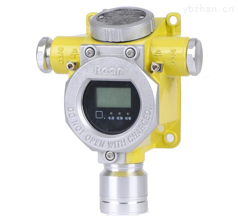 RBT-6000-ZLG-乙醇揮發氣體報警器