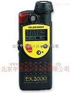 手持式水质检测仪(浊度