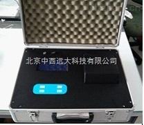 HT01-XZ-0142-多參數水質測定儀 型號:HT01-XZ-0142