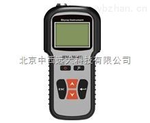 SKY02-3000P-便携式水质重金属检测仪, 型号:SKY02-3000P