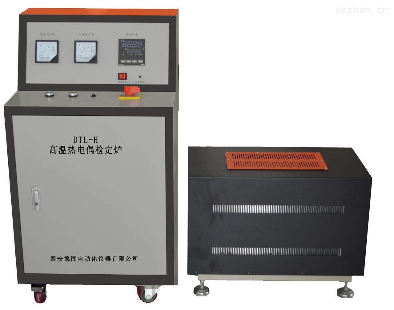 铂铑热电偶检定用高温热电偶自动检定炉
