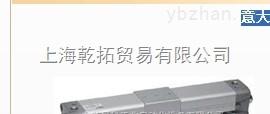 康茂盛旋转气缸供应商30-050/180