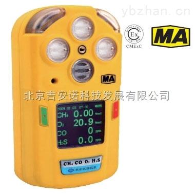 多参数气体检测报警器