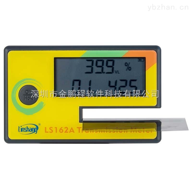 便携式隔热太阳膜测试仪林上LS162A