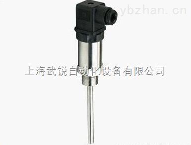 WRWZP-H温度变送器