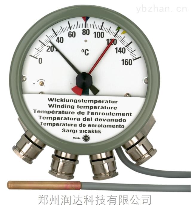 德国Messko Trasy2模块化系列绕组温度计
