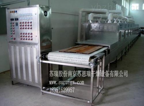 木材定型微波干燥机